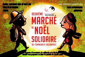 Cognin-marche-noel-2016